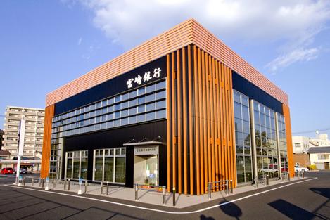 宮崎銀行 祗園町支店