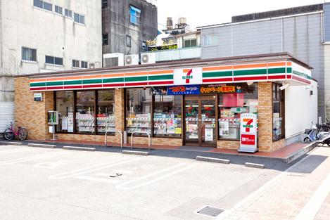 セブンイレブン幸町2丁目店